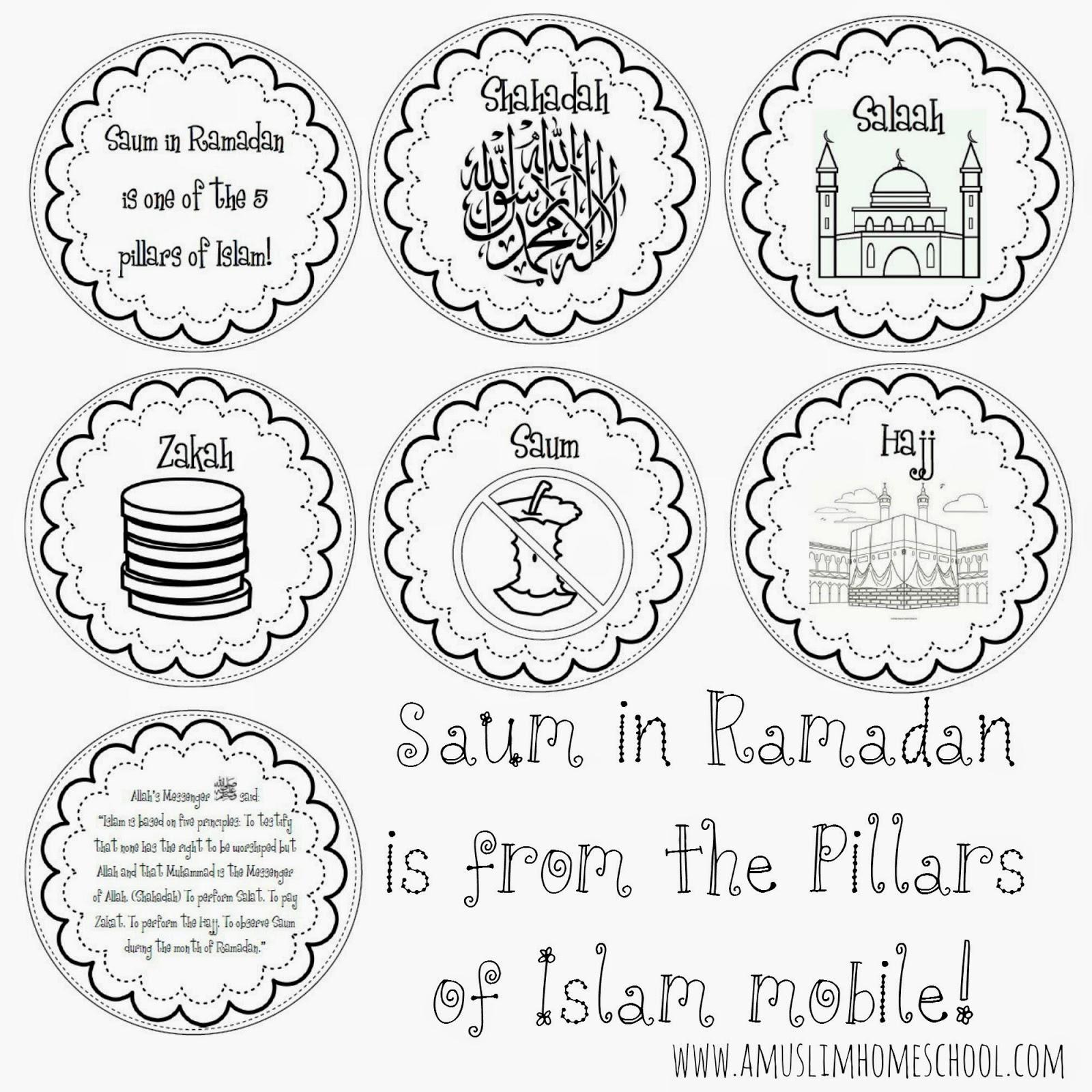 a muslim homeschool saum in ramadan is one of the 5 pillars mobile. Black Bedroom Furniture Sets. Home Design Ideas