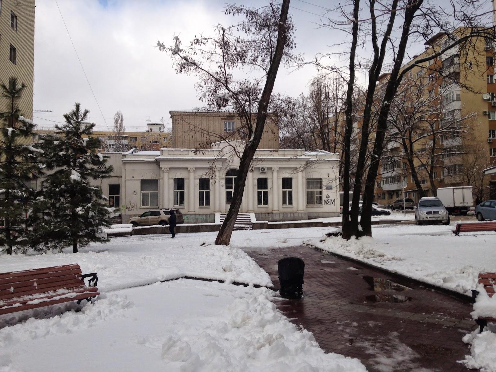 Пушкинская-Ростов