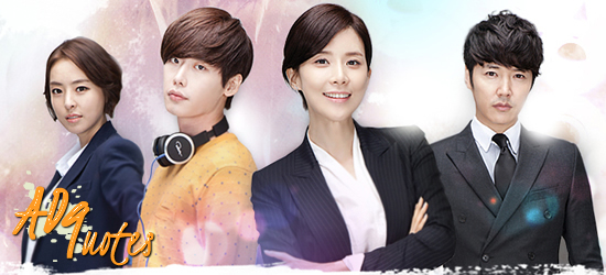 Korean Drama Quotes I Hear Your Voice