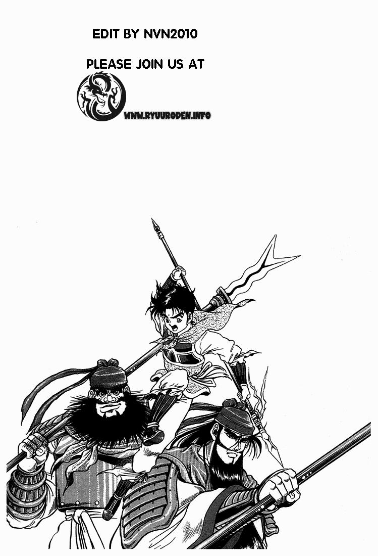 Chú Bé Rồng - Ryuuroden chap 7 - Trang 46