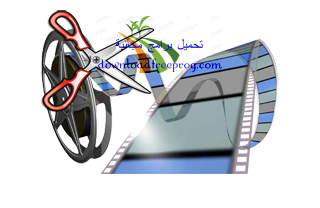 تحميل برنامج Free Video Cutter 1.7