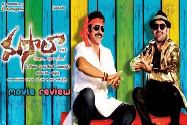 masala telugu movie online telugu movie online