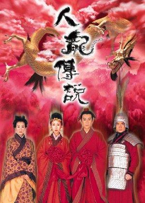 phim Truyền Thuyết Người Và Rồng - Dragon Love