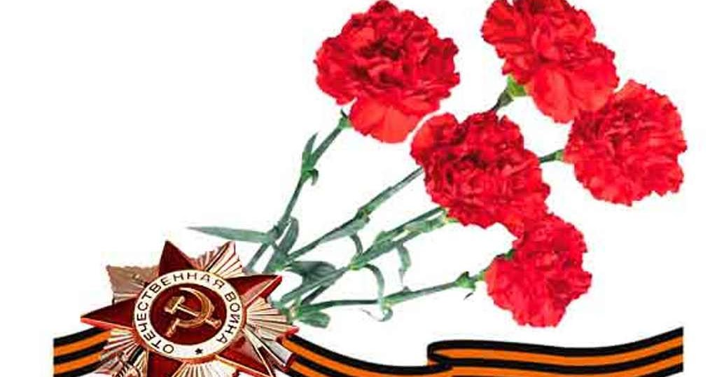 З днем народженням по русски