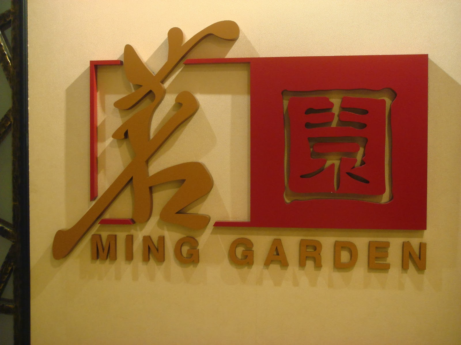 Penang Street Food : Superb Chinese Food @ Ming Garden, Times Square