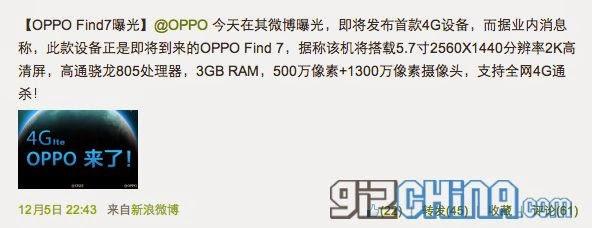 Oppo Find 7 specs
