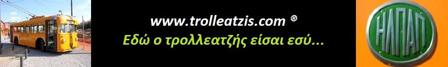www.trolleatzis.com