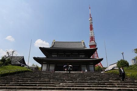 Daiden (Hondo : Main Hall )