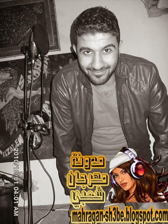مهرجان انا اللى بدعت التربتيت - جيمي  - صلصه - بوكشا - توزيع سردينه 2014