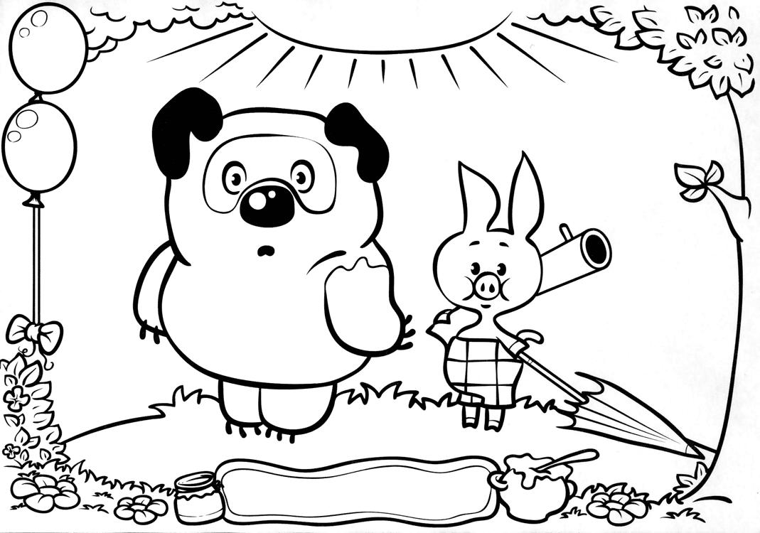 Раскраска с арбузом для детей