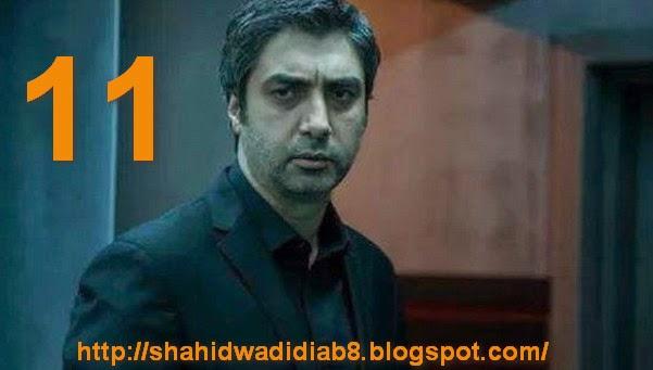 http://shahidwadidiab8.blogspot.com/2014/10/wadi-diab-9-ep-11-235.html