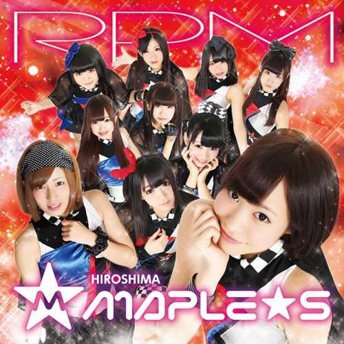 [MUSIC] ひろしまMAPLE★S – RPM/Hiroshima MAPLE★S – RPM (2014.12.24/MP3/RAR)