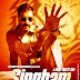 Singham 2011 Free Download in HD