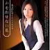 ( Việtsub ) Beautiful Office Lady Silent Rape - Cô nhân viên dâm dãng