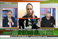Θέσπιση Ελληνικής ΑΟΖ και αξία κοιτασμάτων φυσικού αερίου, πετρελαίου