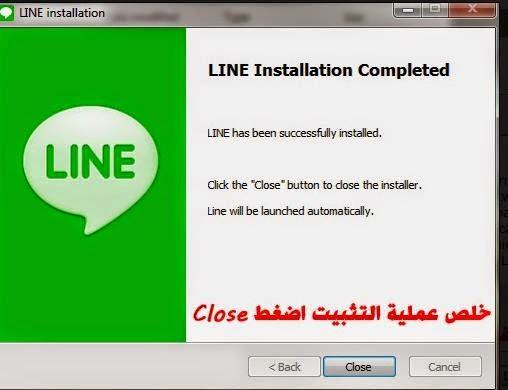 ����� ������ Line ��� ����