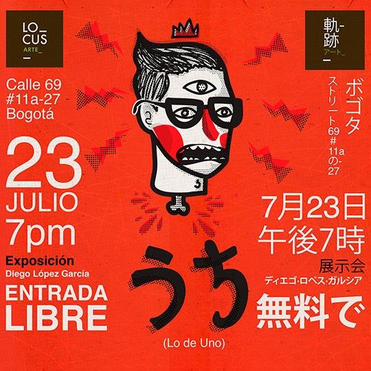 Exposición, うち (Lo de uno) de Diego López García