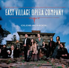 East Village Opera Company: Olde School