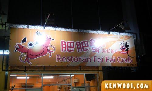 fei fei crab restaurant