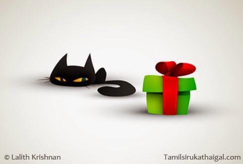 Bhima's Birthday Gift