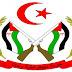 قائمة رسمية لاعضاء الحكومة الجديدة المعينة من قبل السيد عبد القادر الطالب عمر الوزير الاول
