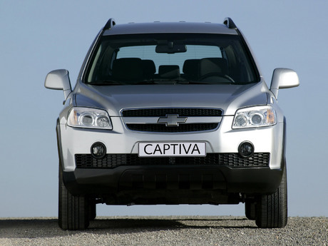 Chevrolet Captiva 2013 Frente
