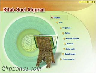 Holy Qur'an 8