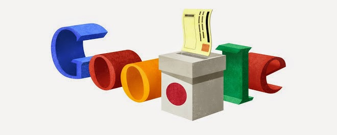 Japan Elections 2014 Google Doodle