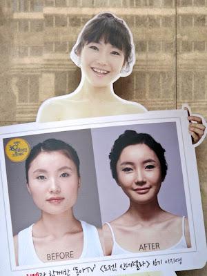 Koreanas! por qué son tan lindas