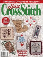FIND BLUE RIBBON DESIGNS IN THE JULY/AUGUST 2012 ISSUE OF JCS MAGAZINE
