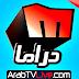 بث مباشر - قناة ميلودي دراما Melody Drama TV HD LIVE