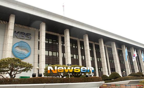 KBS Siap Menyingkap Keseharian Selebriti Korea Bersaudara Lewat Program … – Kpop Chart