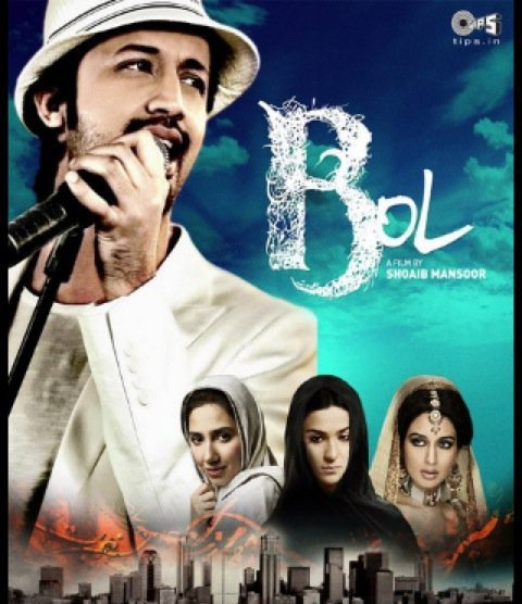Aaj+Bol+Do+Lyrics%2C+Bol+Hindi+Movie+Songs+Free+Download%2C+Bol+Hindi