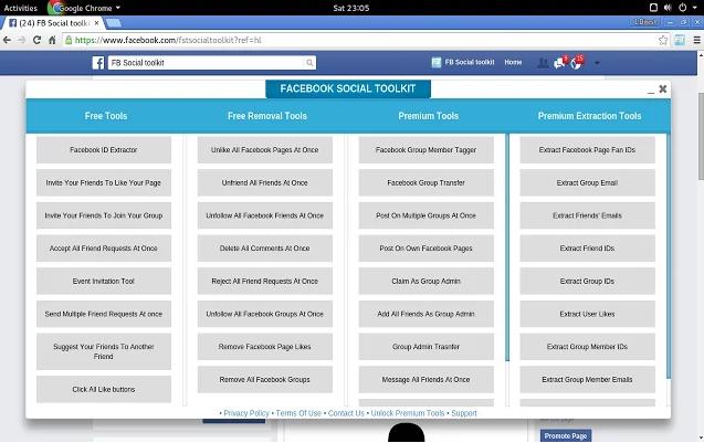 كيفية إيقاف وصول الإشعارات من جميع المجموعات فيس بوك مرة واحدة