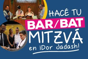 BAR O BAT MITZVA CURSOS 2018