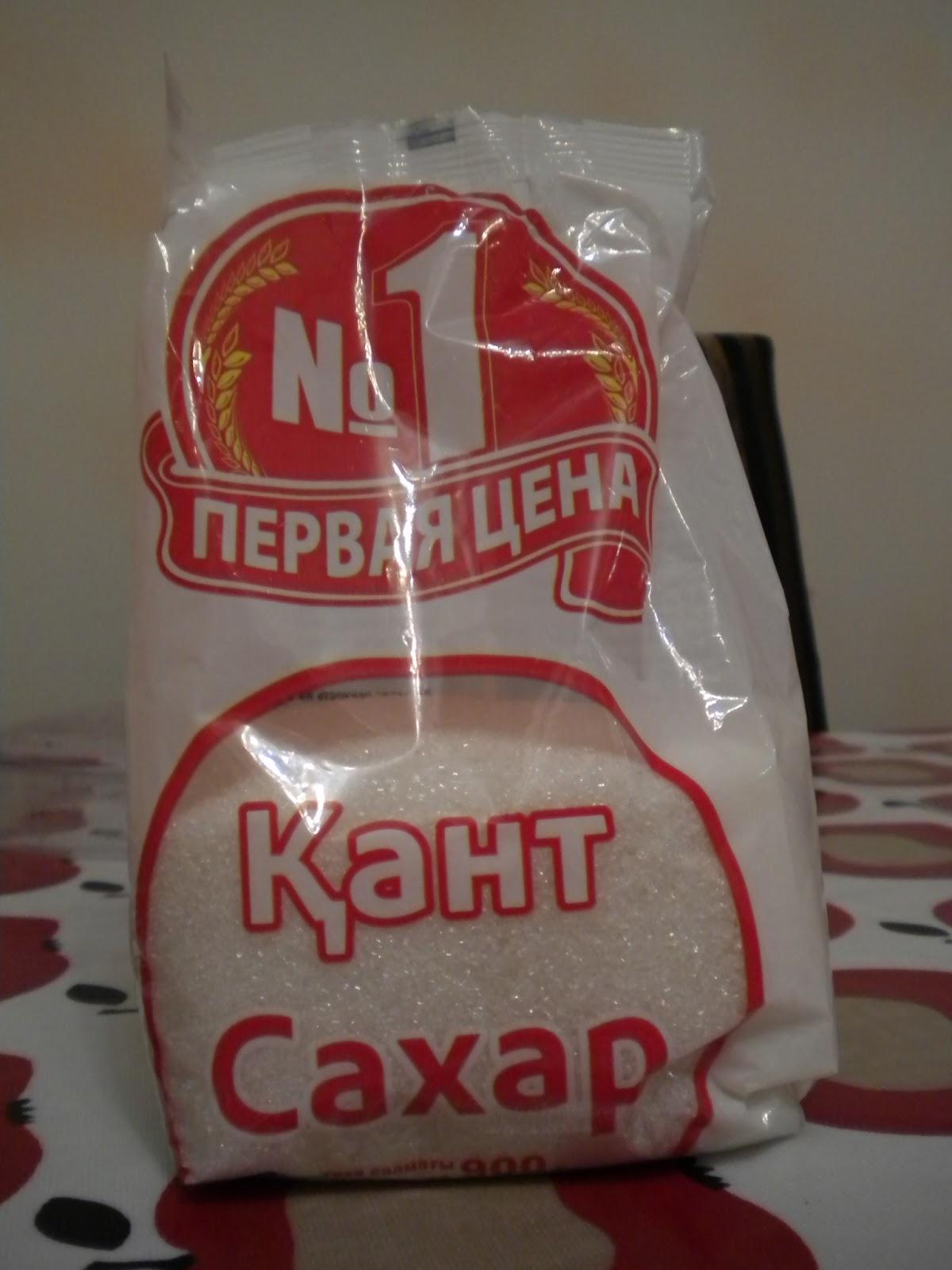 Kazakh Sugar