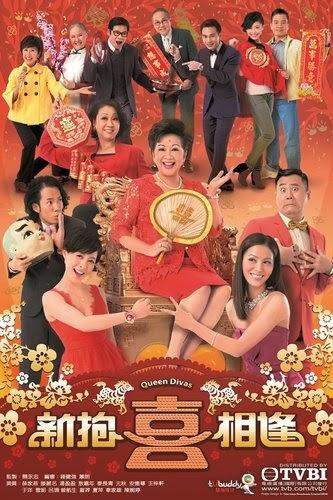 Xuân Hỷ Tương Phùng - Queen Divas (2014)