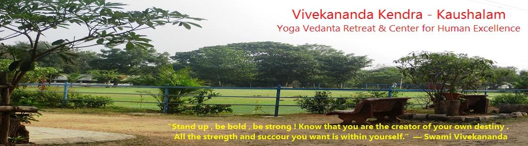Vivekananda Kendra - Kaushalam
