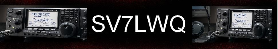 ΡΑΔΙΟΕΡΑΣΙΤΕΧΝΙΣΜΟΣ ΚΑΙ ΤΕΧΝΟΛΟΓΙΑ VHF.UHF  HF....    SV7LWQ...