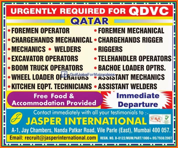 Urgent Job Vacancies For Qdvc Qatar Gulf Jobs For Malayalees