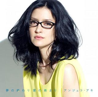 Angela Aki アンジェラ・アキ - Yume no Owari Ai no Hajimari の終わり 愛の始まり