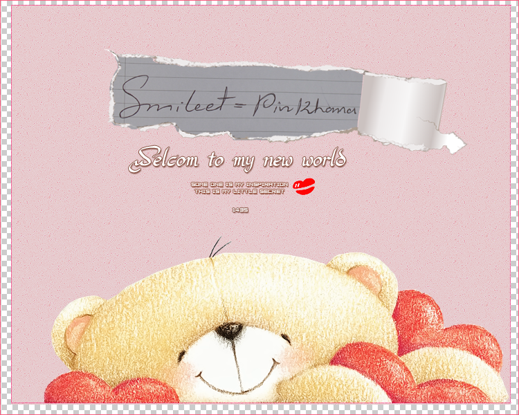 pinkhana = سمايليت
