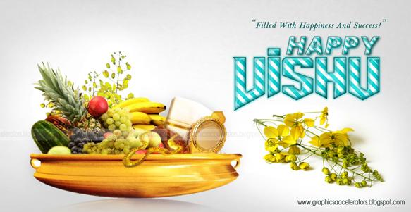 Graphicsaccelerators happy vishu kani 2016 vishu wishes malayalam advance happy vishu greetings 2013 m4hsunfo