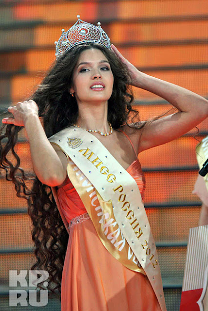 Miss Universe contest starts in scandal-hit Philippines
