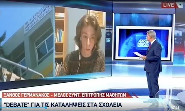 Ενας (πιτσιρικάς) νέος Τσιπρας...