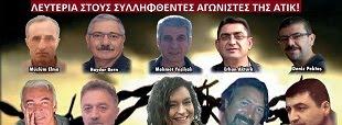 ΚΕΙΜΕΝΟ & ΣΥΛΛΟΓΗ ΥΠΟΓΡΑΦΩΝ