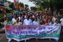 Opposition parties in Siliguri demands immediate arrest of Gautam Deb