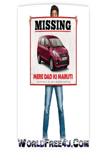 Poster Of Bollywood Movie Mere Dad Ki Maruti (2013) 300MB Compressed Small Size Pc Movie Free Download World4ufree.Org