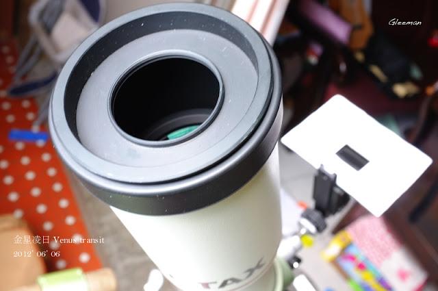 目鏡投影並不需要使用減光鏡或太陽濾膜。