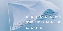 瀬戸内国際芸術祭 2013